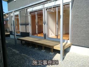 DSC_5582